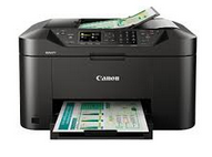 Canon MAXIFY MB2160 Drivers Download